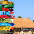 Hotels Near Coco Bongo, Cancun